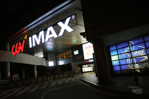 CGV IMAX
